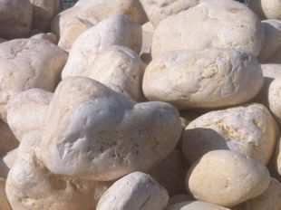 Big yellow pebbles